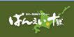 ばんえい十勝<公式>~logo-img